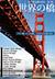 世界の橋 巨大建造物を巡る 第2弾