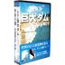 ~世界の巨大建造物を巡る~シリーズ2枚組セット『世界の巨大ダム』『世界の橋』